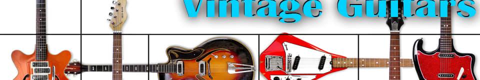 Vintage Guitars shop