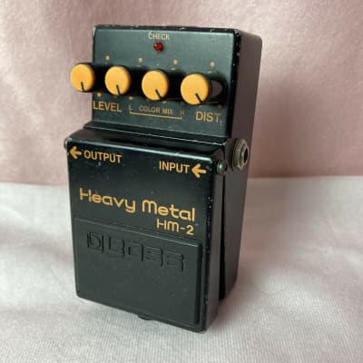 Boss HM-2 Heavy Metal Distortion Pedal (Black Label) Made in Japan