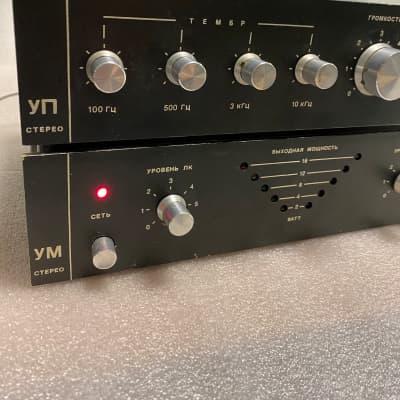 Formanta Start Amplifer Polivoks Vektor 1986