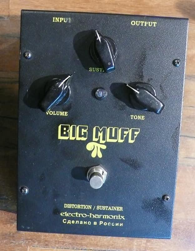 electro harmonix big muff fuzz russian alchemy audio modified reverb. Black Bedroom Furniture Sets. Home Design Ideas
