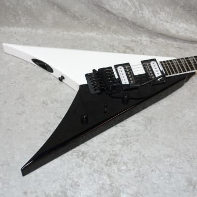 New! 2020 Jackson Pro Series King V™ KV guitar in Two-Face (pre-order)
