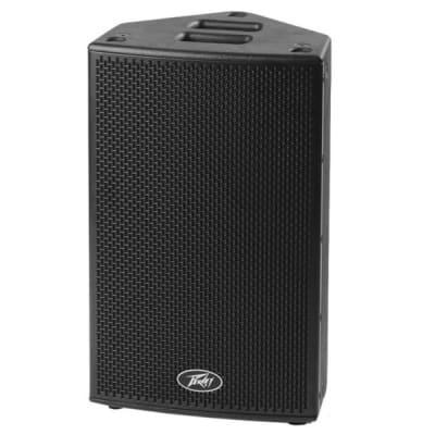 Peavey Hisys H10 1200 watt powered loudspeakers (pair)