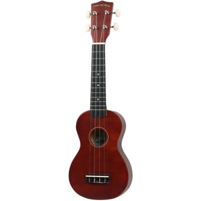 Diamond Head DU-150 mahogany brown soprano ukulele for sale