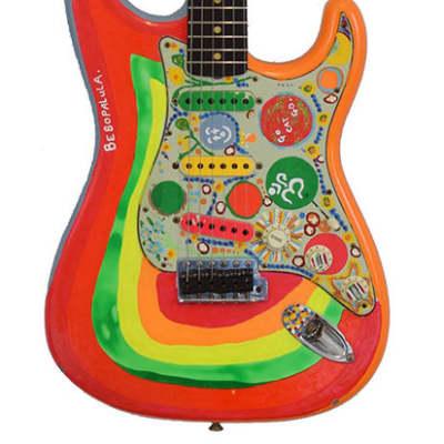 Fender Stratocaster George Harrison Rocky for sale