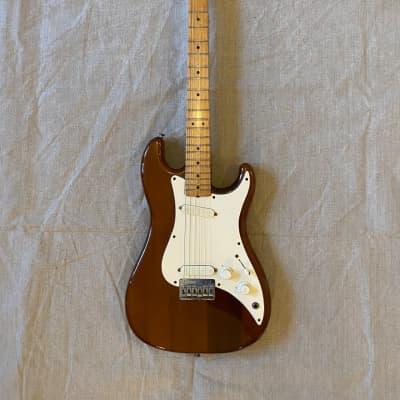 Fender Bullet Deluxe S-2 1982 Walnut (Mocha) for sale