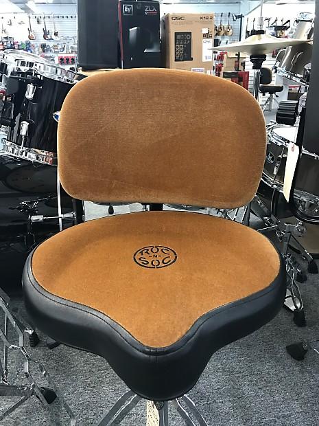 roc n soc drum throne nitro 2017 light brown reverb. Black Bedroom Furniture Sets. Home Design Ideas