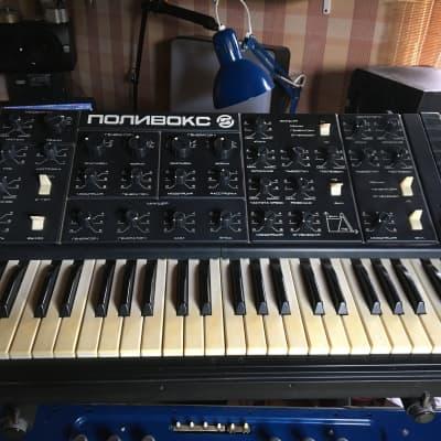 Polivoks - Soviet Analog Synthesizer