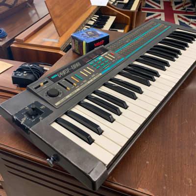 Korg Poly-800 Mark II Polyphonic Analog Synthesizer