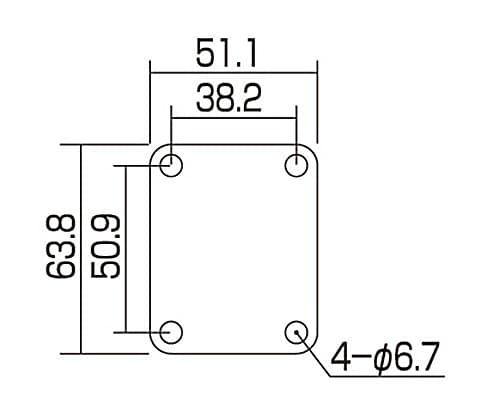 NEW CHROME Gotoh NBS-3 Neckplate With Random Serial Number For Guitar Or Bass