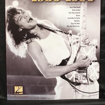 Sevendust - Animosity - Guitar tab / tablature Book | Reverb