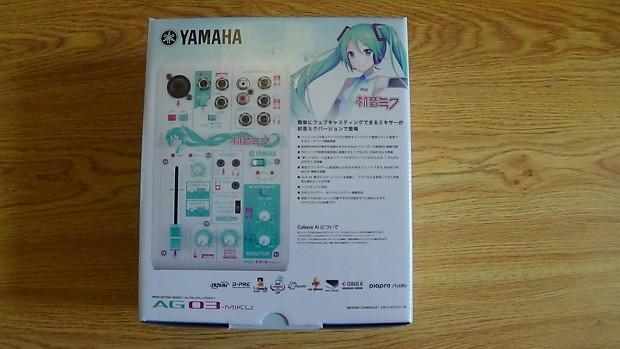 Yamaha Vocaloid Price