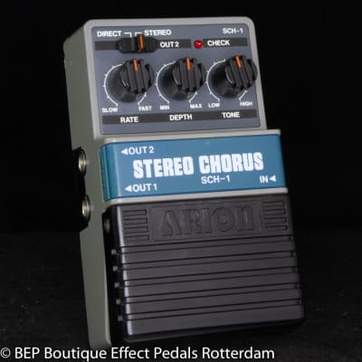 Arion SCH-1 Stereo Chorus s/n 593802 Japan mid 80's Grey Box as used by Michael Landau