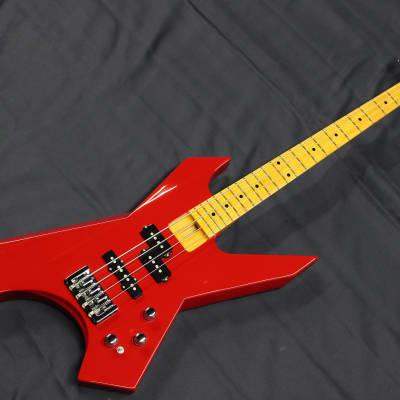 Killer / KB-IMPULSS PJ RED  [69969] for sale