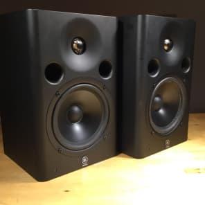Yamaha MSP7 Active Studio Monitors (Pair)