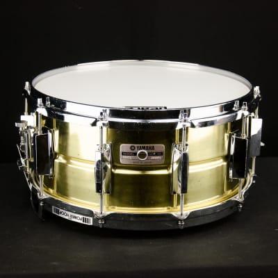 "Yamaha SD-496 14x6.5"" Brass Snare Drum"