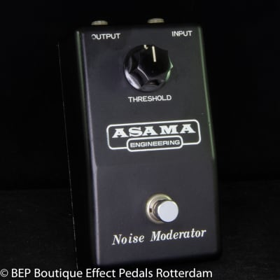 Asama Engineering  Noise Moderator ( OEM Coron )  late 70's Japan