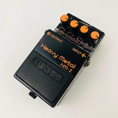 Boss HM-2 Heavy Metal (Black Label)