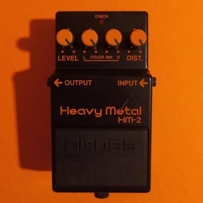 Boss HM-2 Heavy Metal 1988