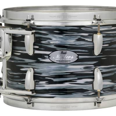 "MRV2218BB/C495 Pearl Music City Custom Masters Maple Reserve 22""x18"" Bass Drum w"