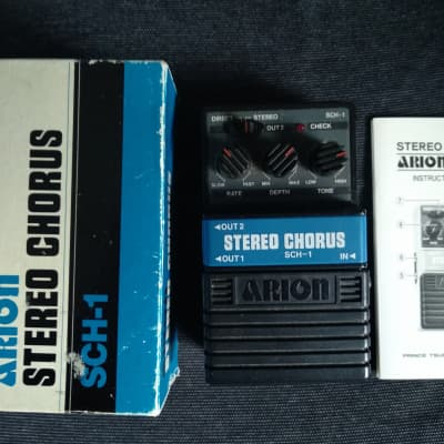 Arion  SCH-1 Stereo Chorus for sale