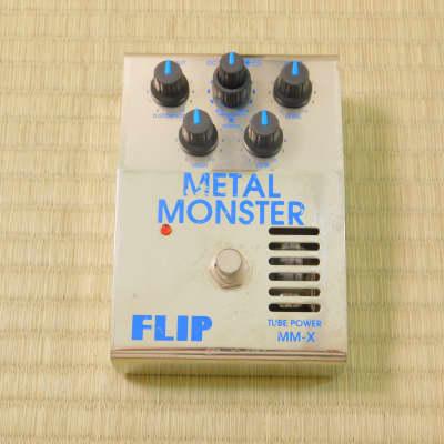 Guyatone Flip Metal Monster MM-X Tube Power Vintage MIJ Japan for sale