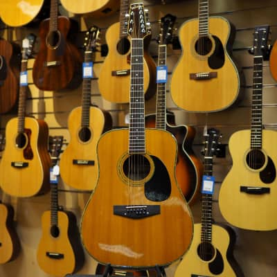 Moridaira 9-String Acoustic 3 Piece Rosewood / Maple Back Morris Guitars Made in Japan Circa 1970 for sale