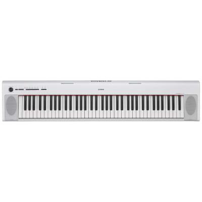 Yamaha YPP-50 76-Key Full Size Portable Digital Piano | Reverb