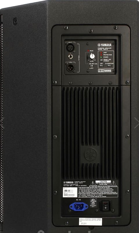 Yamaha DSR 112 Powered Speaker | Mesfin's Shop | Reverb