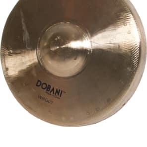 """Dobani WBG07 7"""" Bao Gong with Beater"""