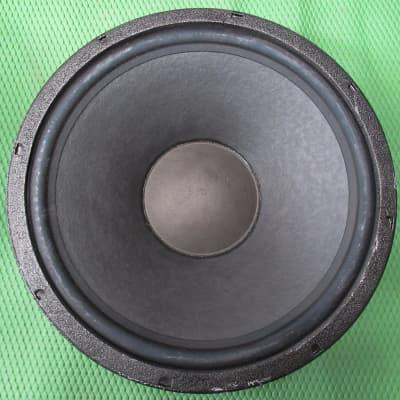 "ATC British Made, EAW Bass Speaker 12"" 4 Ohm 300 Watt Serial No. 44694"