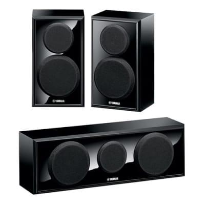Yamaha NS-P150 Speaker Package