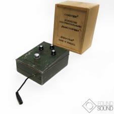 Electro Harmonix/Sovtek Big Muff Pi