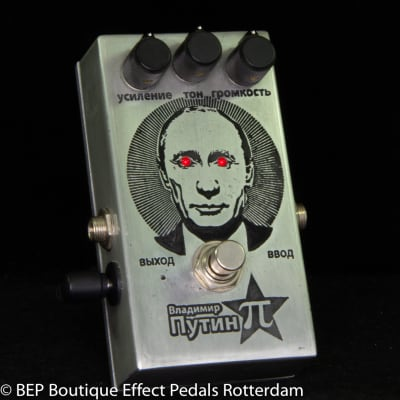 Putin Russian Big Muff Pi 2015 Killer Pedal with 2N5089 EBC/NPN Silicon Bipolar Transistors