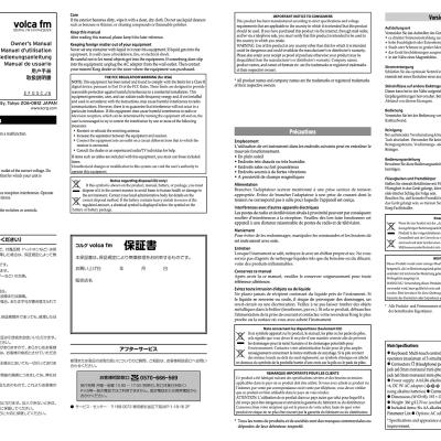 Korg volca fm/Owner's Manual