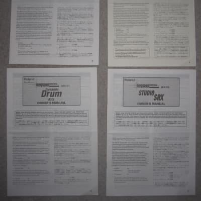 manuals Roland SRX-03 Studio SRX-01 Dynamic Drums SRX-06 Complete Orchestra SRX-04 Symphonic Strings