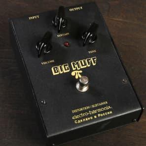 Electro-Harmonix Black Russian Big Muff Pi