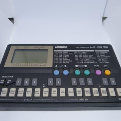 Yamaha MU5