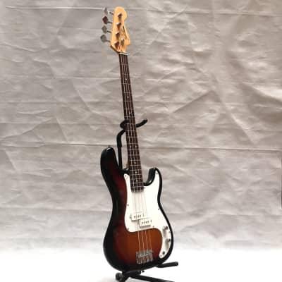 Starsun EA9330 Precision Bass 3TB for sale