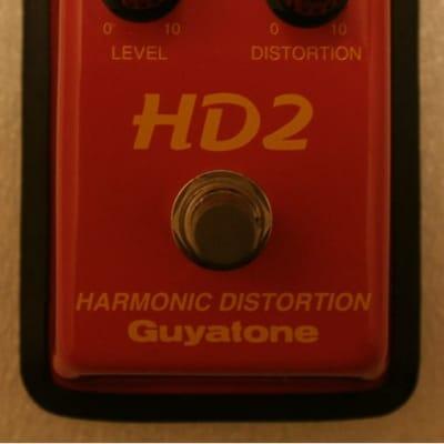 Guyatone HD-2 Harmonic Distortion, Fuzz Effect Pedal Rare for sale