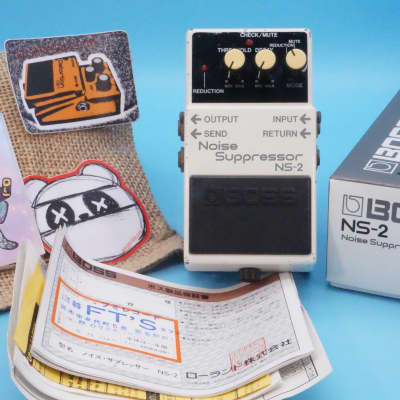 Boss NS-2 Noise Suppressor w/Original Box | Vintage 1988 (Made In Japan) | Fast Shipping!