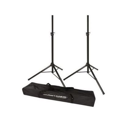 JamSTANDS by Ultimate Support JS-TS50-2 Speaker Stands