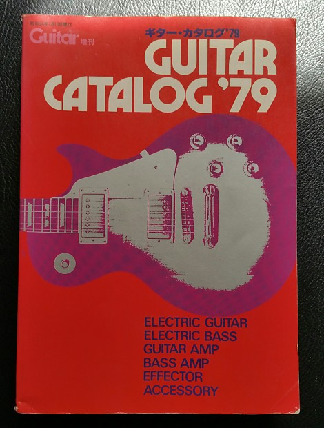 Japanese Guitar Catalog / Book / Price Guide 1979 - Greco Teisco Tokai B C   Rich - Rare