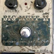 "Electro-Harmonix / Sovtek Russian ""Civil War"" Big Muff Pi 1993 Gray"