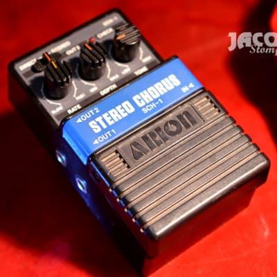 Arion Stereo Chorus SCH-1 original