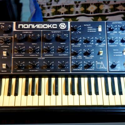 Polivoks. The best Soviet analog synthesizer.