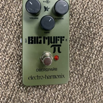 Electro-Harmonix Green Russian Big Muff Distortion/Sustainer Reissue