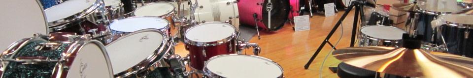 Drums Etc