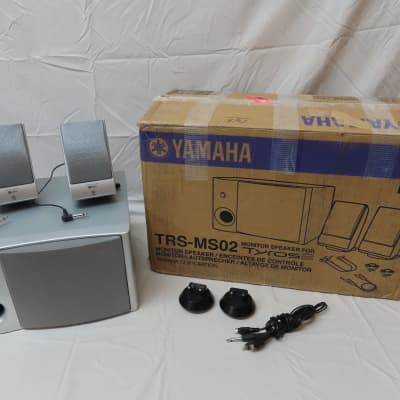 Yamaha TRS-MS02 Subwoofer Speaker System For The Tyros2 & Tyros3 Keyboard
