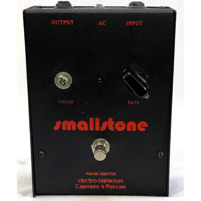 Electro Harmonix Small Stone Russian Phase Shifter Pedal - Black