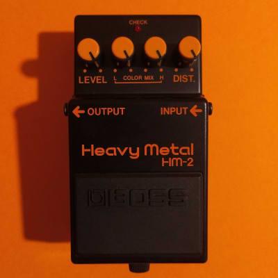 Boss HM-2 Heavy Metal 1990 near mint